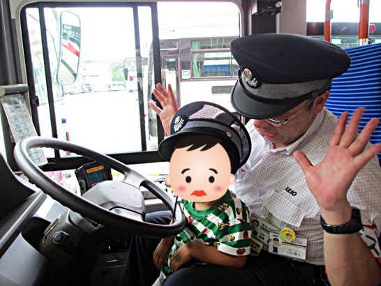 京王バスで運転士体験